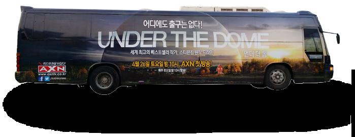 리무진 랩핑버스
